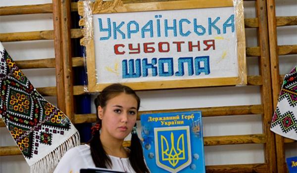 Украинцы могут перейти на латинский алфавит (600x350, 106Kb)