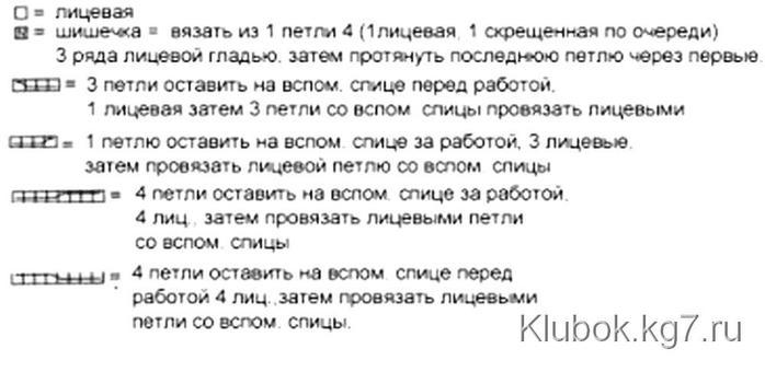 p_6299 (700x340, 35Kb)