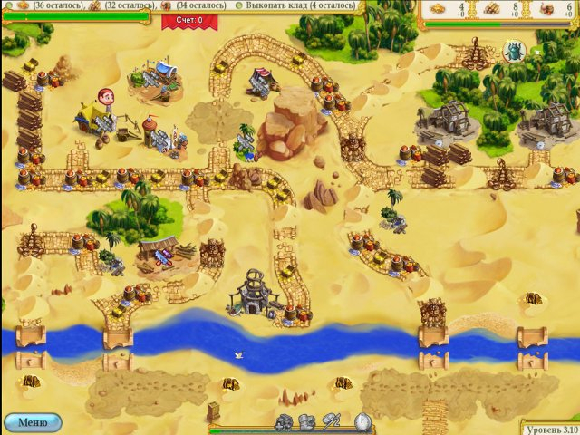 my-kingdom-for-the-princess-3-screenshot5 (640x480, 379Kb)