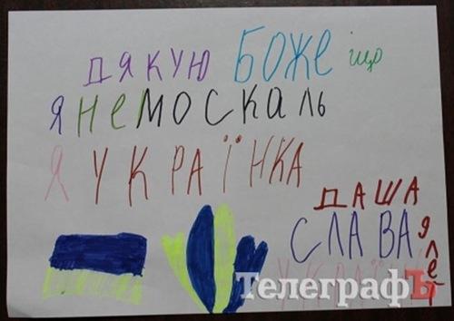 http://img0.liveinternet.ru/images/attach/c/0/118/104/118104858_shkola2.jpg