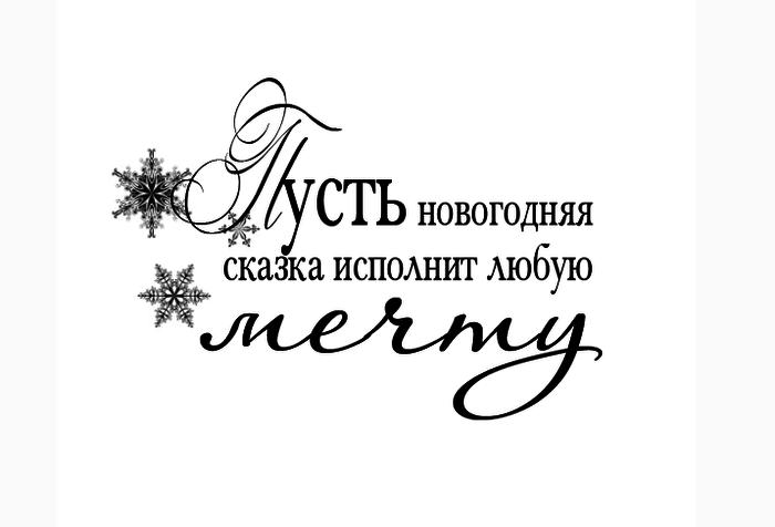 РЅРі2_enl (700x476, 29Kb)