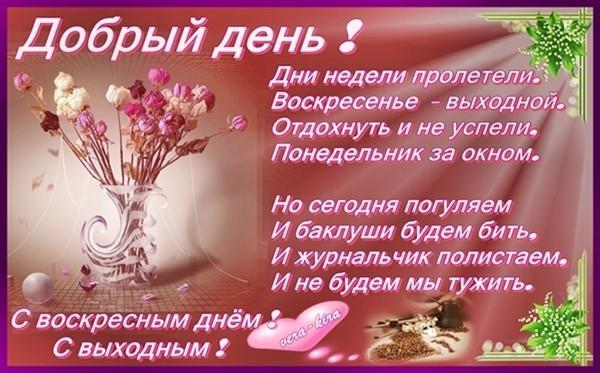 http://img0.liveinternet.ru/images/attach/c/0/118/120/118120944_10649539.jpg