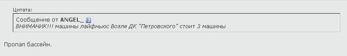 2915782_bassein (700x113, 8Kb)