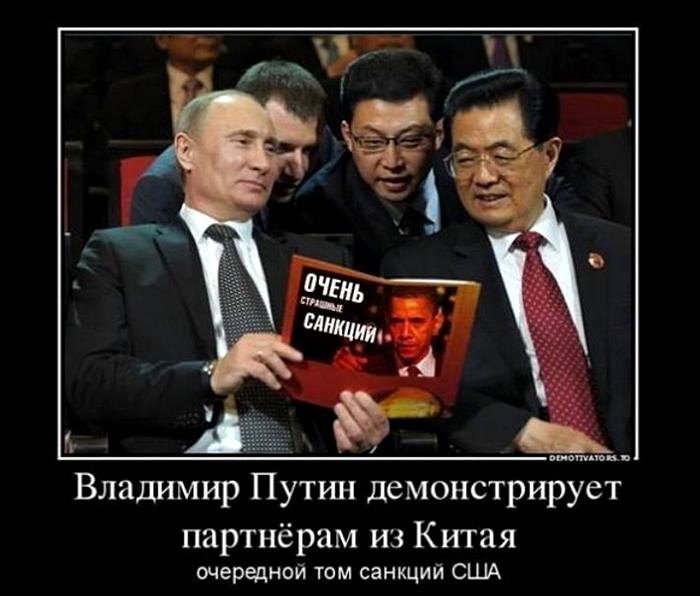http://img0.liveinternet.ru/images/attach/c/0/118/122/118122908_441.jpg