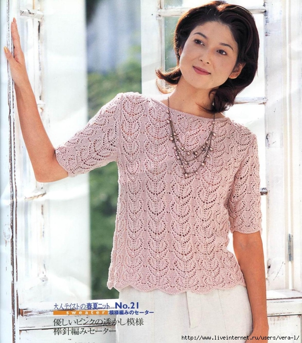 49_Ondori Summer knit 2005_20 (616x700, 353Kb)