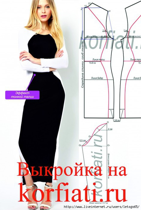 Dress-optik-effect-3-480x712 (471x700, 156Kb)