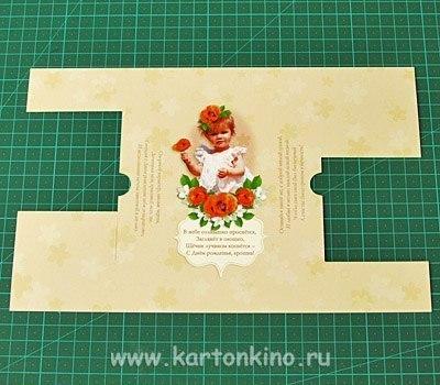 Коробочка конфеты своими руками шаблоны