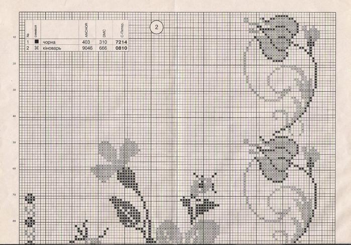 Божник 1а (700x489, 453Kb)