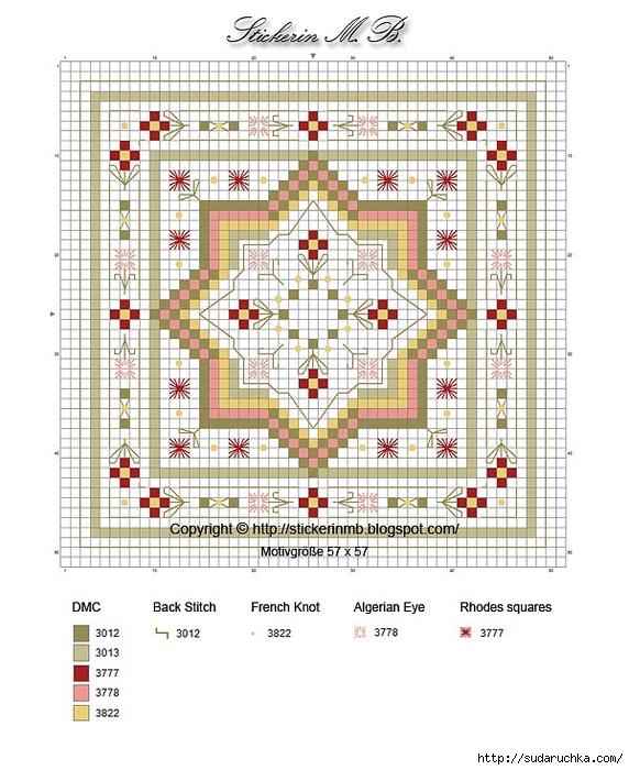 .б7 (572x700, 284Kb)