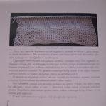 Превью DSCI0491 (698x700, 570Kb)