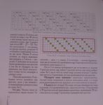 Превью DSCI0511 (687x700, 568Kb)