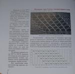 Превью DSCI0515 (700x688, 583Kb)