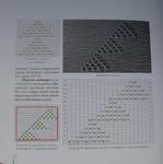 Превью DSCI0519 (696x700, 600Kb)