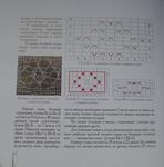 Превью DSCI0527 (692x700, 566Kb)