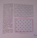 Превью DSCI0542 (680x700, 554Kb)