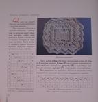 Превью DSCI0582 (670x700, 539Kb)