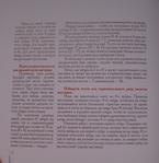 Превью DSCI0586 (679x700, 580Kb)