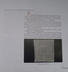 Превью DSCI0599 (660x700, 488Kb)