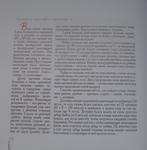 Превью DSCI0602 (686x700, 581Kb)