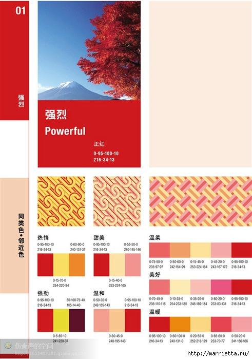 Гармоничные цветовые схемы для ВЯЗАНИЯ КРЮЧКОМ И СПИЦАМИ (1) (491x700, 204Kb)