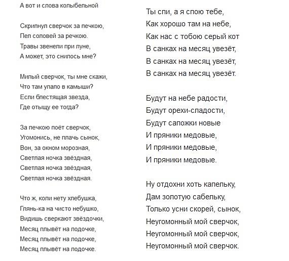 Романтические песни песни тут