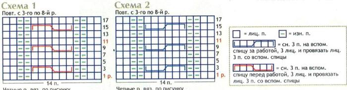 m_022-1 (700x182, 154Kb)