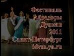Превью Фестиваль 2011 (700x525, 162Kb)