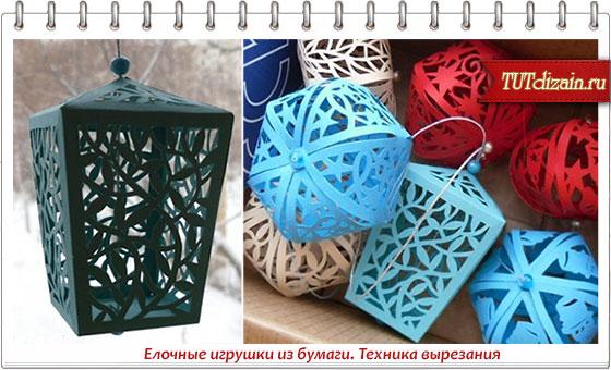 1387821450_tutdizain.ru_4899 (560x340, 200Kb)