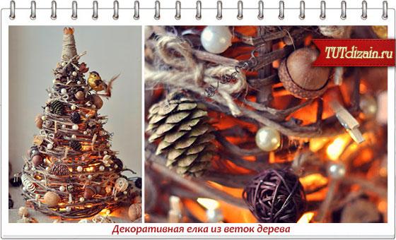 1386676215_tutdizain.ru_4806 (560x340, 194Kb)