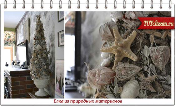 1386584622_tutdizain.ru_4797 (560x340, 158Kb)