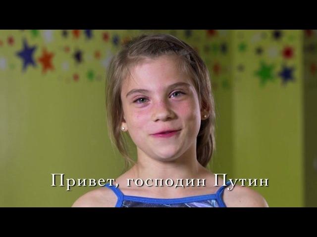 Мистер Путин./2045074_ (640x480, 47Kb)