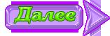 5111852_0_ae3b4_b62ed8d3_orig_1_ (157x52, 8Kb)