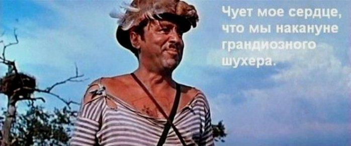 ПОПАНДОПУЛОС- (698x292, 107Kb)