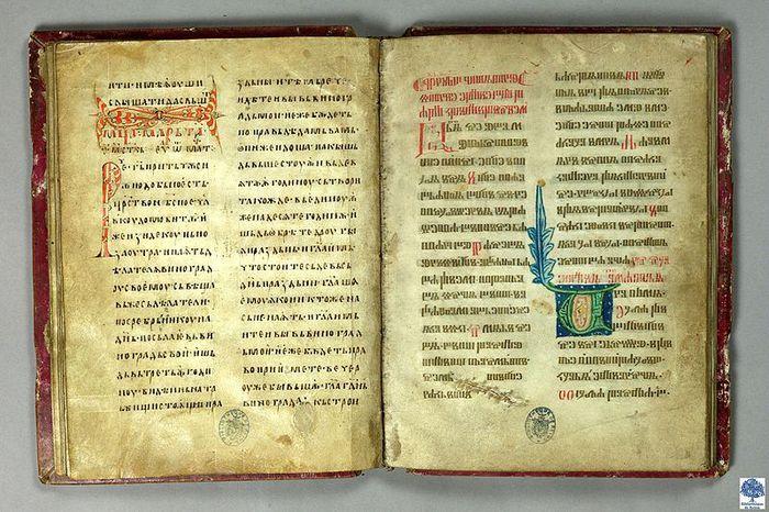 книга, древность, древняя кнгиа/1416341174_book_ruslife (700x466, 98Kb)