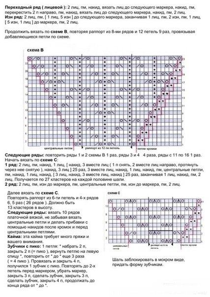 UPylqanVBnQ (427x604, 217Kb)