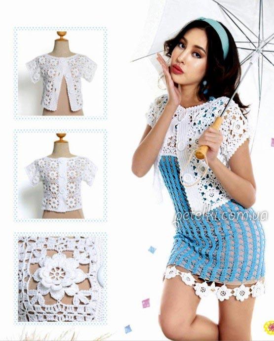 белое платье машинной вязки