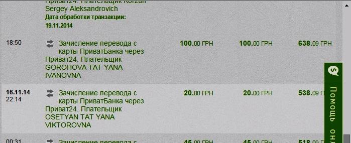 Безымянный3 (699x285, 85Kb)