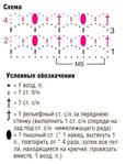 Превью 13 (369x479, 115Kb)