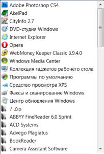 ustanovlennye_programmy (204x300, 46Kb)