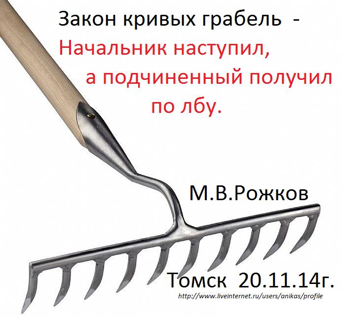 1416489062_Snimok (693x645, 179Kb)