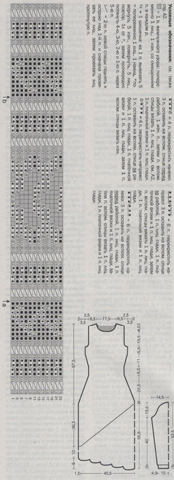 m_007-2 (255x700, 195Kb)