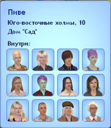 Screenshot-000 (454x521, 145Kb)