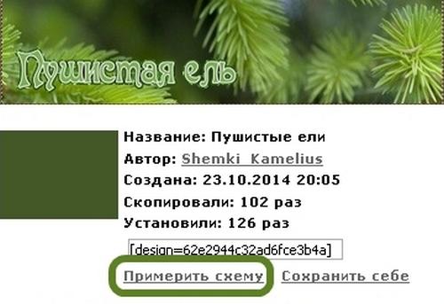 1-1 (500x343, 222Kb)