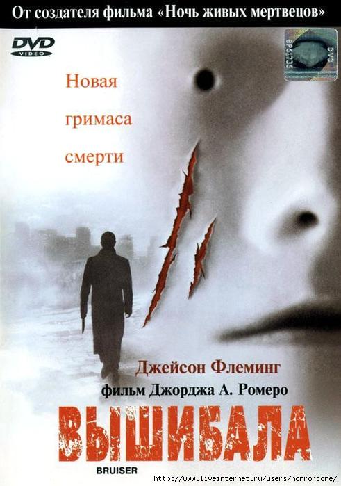 DEADHOUSE.PW (491x700, 242Kb)