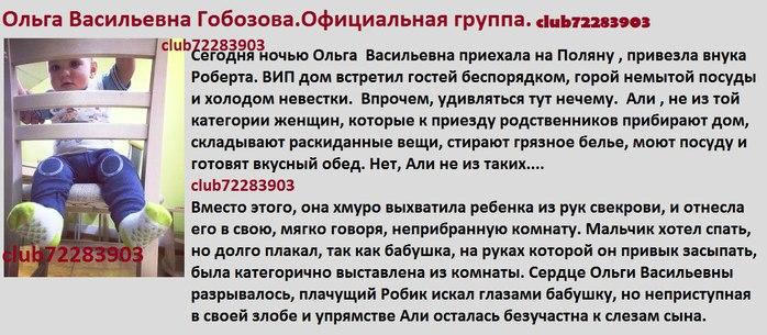 http://img0.liveinternet.ru/images/attach/c/0/118/223/118223876_18iorIJmpZk.jpg