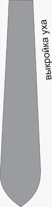 0_d5b0f_16e91645_XXXL (177x700, 24Kb)
