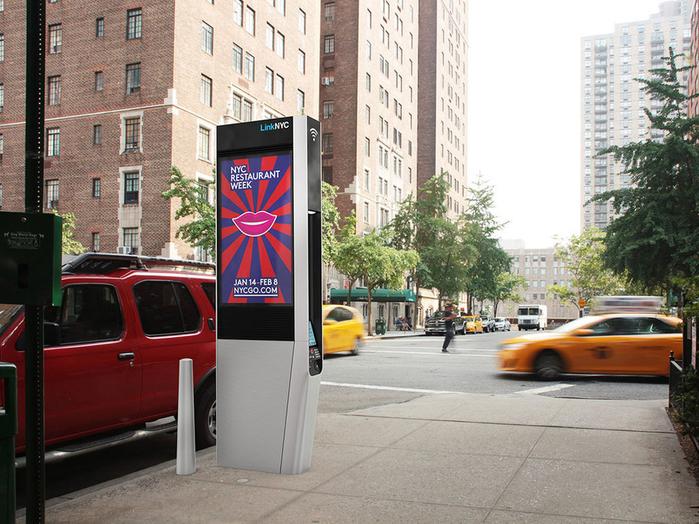бесплатный вай фай в нью-йорке LinkNYC 1 (700x524, 467Kb)