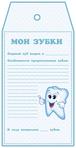 Превью tLyQ0RE-hOc (358x700, 256Kb)