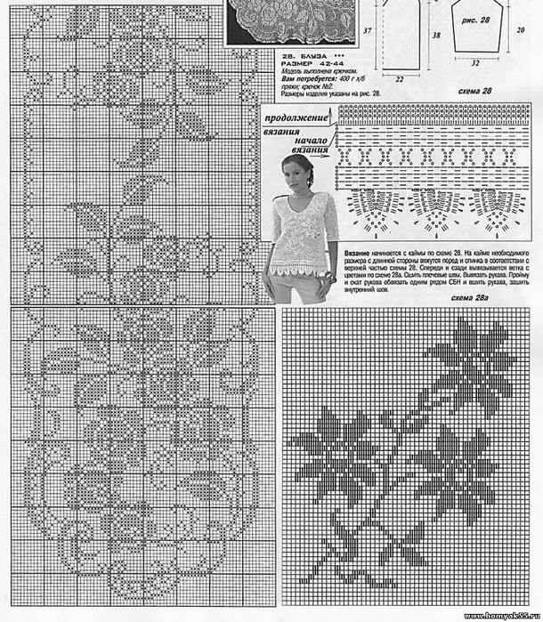 филейные розы ирл букет жаккард (610x700, 371Kb)