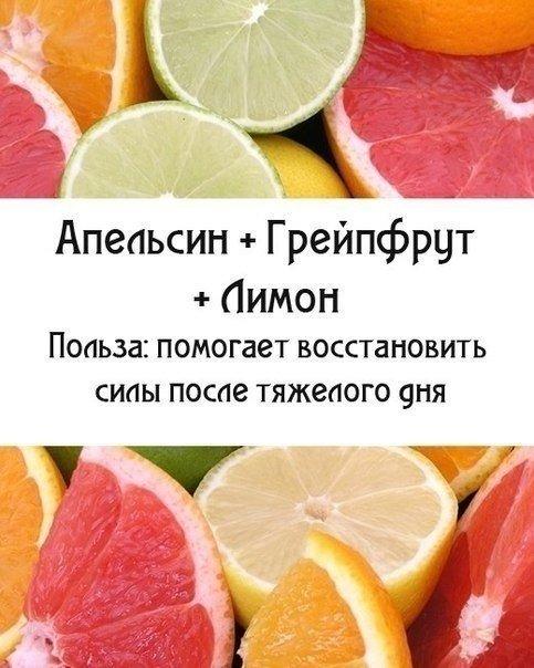 1416597262_1Deo4NJ64A (483x604, 60Kb)